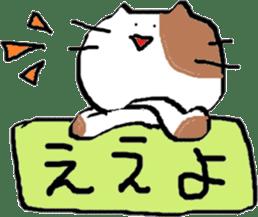 kawaiicats sticker #2135633
