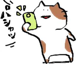 kawaiicats sticker #2135637