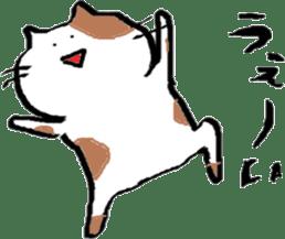 kawaiicats sticker #2135638