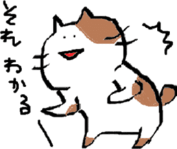 kawaiicats sticker #2135644