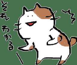 kawaiicats sticker #2135644