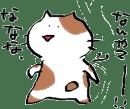 kawaiicats sticker #2135647