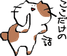 kawaiicats sticker #2135652