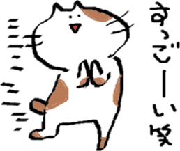 kawaiicats sticker #2135653