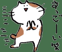 kawaiicats sticker #2135653