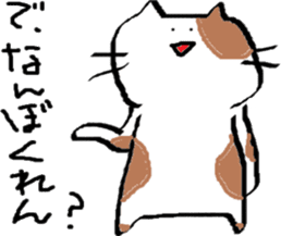 kawaiicats sticker #2135654