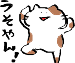 kawaiicats sticker #2135655