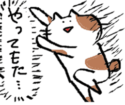 kawaiicats sticker #2135656