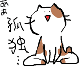 kawaiicats sticker #2135657