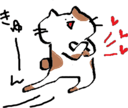 kawaiicats sticker #2135659