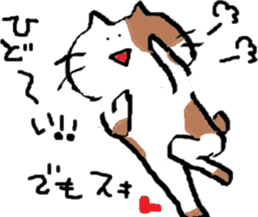 kawaiicats sticker #2135660