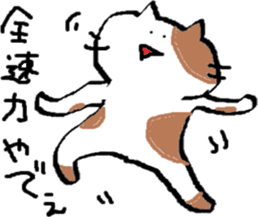 kawaiicats sticker #2135661