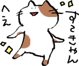 kawaiicats sticker #2135662