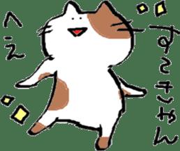 kawaiicats sticker #2135662
