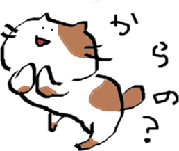 kawaiicats sticker #2135663
