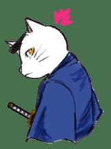 IAI CAT sticker #2135672