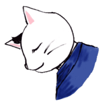 IAI CAT sticker #2135691