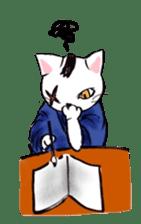 IAI CAT sticker #2135696