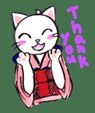IAI CAT sticker #2135700