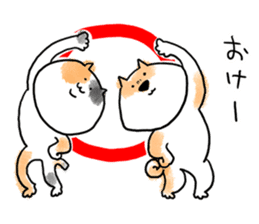 SHIBASUKE and MIKEKITI sticker #2135824