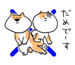 SHIBASUKE and MIKEKITI sticker #2135825