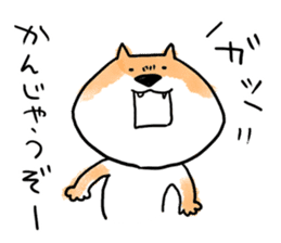 SHIBASUKE and MIKEKITI sticker #2135831