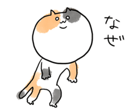 SHIBASUKE and MIKEKITI sticker #2135838