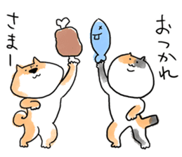 SHIBASUKE and MIKEKITI sticker #2135860