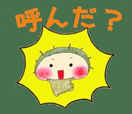 UNIBOU'S LIFE 2 sticker #2136224