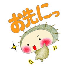 UNIBOU'S LIFE 2 sticker #2136227