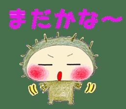 UNIBOU'S LIFE 2 sticker #2136228