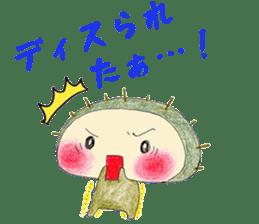 UNIBOU'S LIFE 2 sticker #2136230