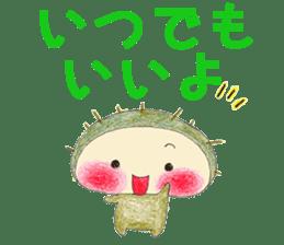 UNIBOU'S LIFE 2 sticker #2136231