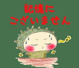 UNIBOU'S LIFE 2 sticker #2136232