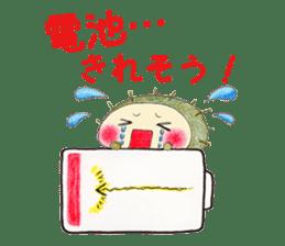 UNIBOU'S LIFE 2 sticker #2136233