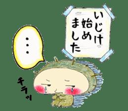 UNIBOU'S LIFE 2 sticker #2136236
