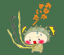 UNIBOU'S LIFE 2 sticker #2136242