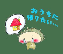UNIBOU'S LIFE 2 sticker #2136246