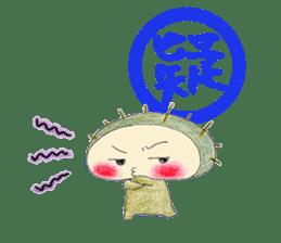 UNIBOU'S LIFE 2 sticker #2136249
