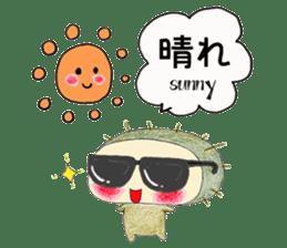 UNIBOU'S LIFE 2 sticker #2136250