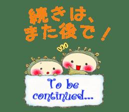 UNIBOU'S LIFE 2 sticker #2136263