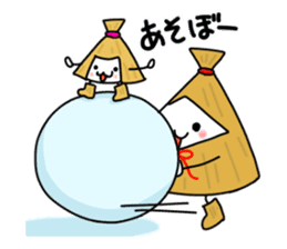 Yukinko and Koyuki sticker #2137264