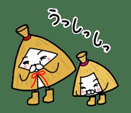 Yukinko and Koyuki sticker #2137265