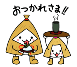 Yukinko and Koyuki sticker #2137271