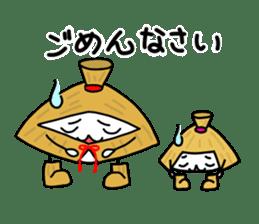 Yukinko and Koyuki sticker #2137280