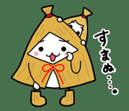 Yukinko and Koyuki sticker #2137288