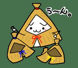 Yukinko and Koyuki sticker #2137292