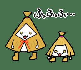 Yukinko and Koyuki sticker #2137294