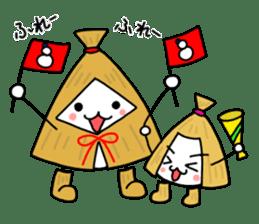 Yukinko and Koyuki sticker #2137295