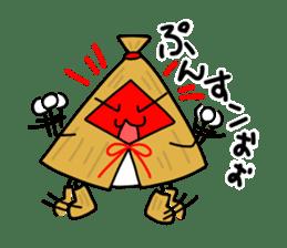 Yukinko and Koyuki sticker #2137296